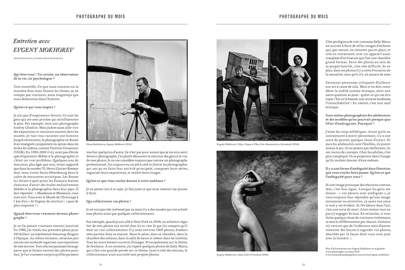 Magazine Market № 131, Geneva. Interview and portrait of Evgeny Mokhorev