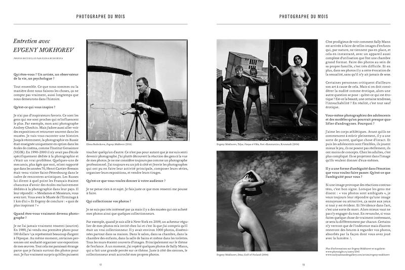 Magasin Market № 131, Geneva. Interview and portrait of Evgeny Mokhorev